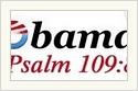 f4182b6b9e7389 2.jpg Psalm 109:8 Bumper Sticker