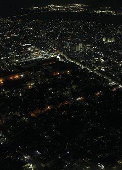 c7db55b7e8010954.jpg Shizuoka earthquake 2011